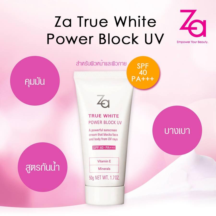 ZA True White Power UV SPF40 PA +++