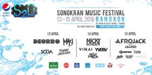 s2o-songkran-f