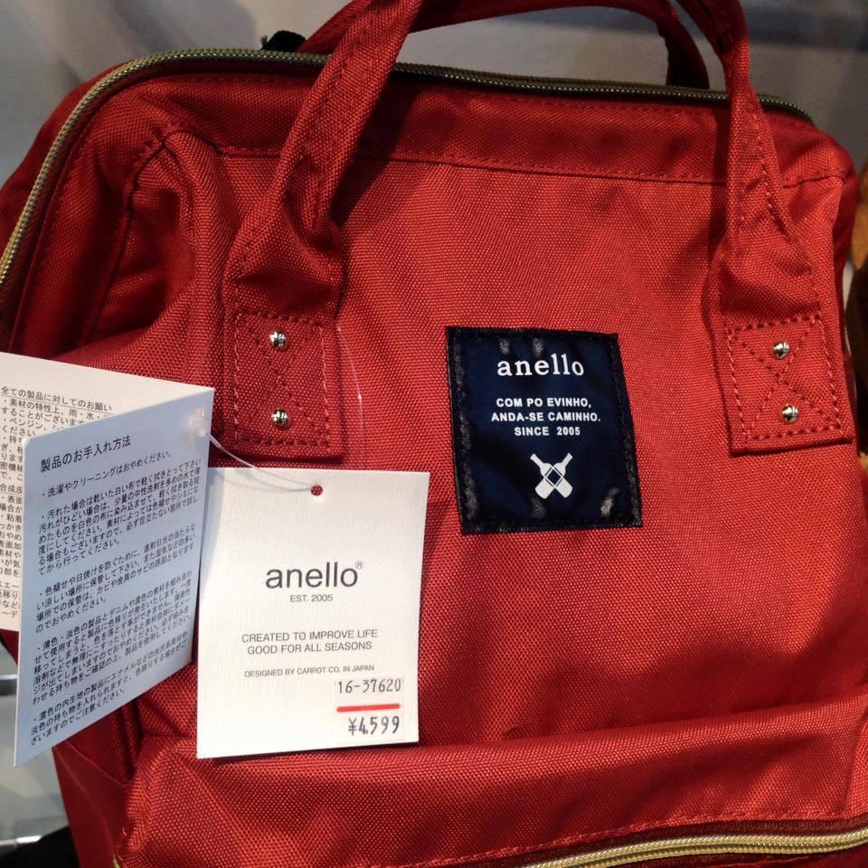 กระเป๋า Anello ของแท้จากญี่ปุ่น
