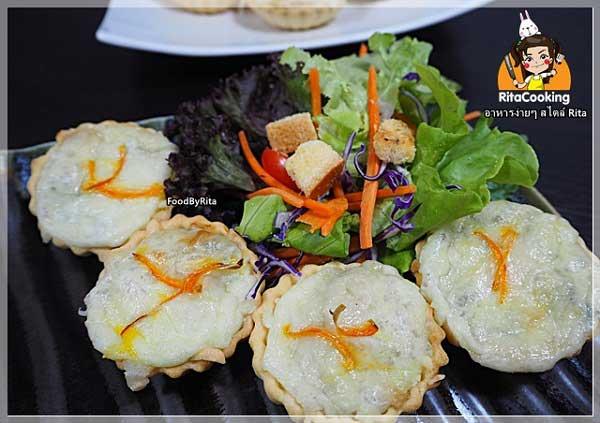 cooking ทาร์ตไข่ ทำอาหาร สูตรอาหาร อาหารไทยผสมฝรั่ง แกงเขียวหวาน