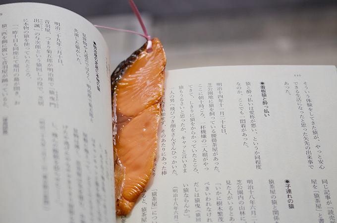 ที่คั่นหนังสืออาหาร ไข่ดาว เบคอน ชวนหิวมากกว่าชวนอ่าน (11)
