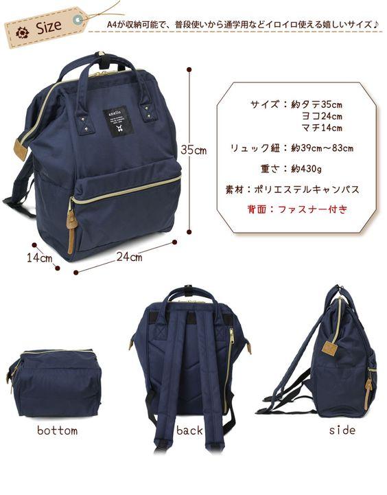 anello-bag-01
