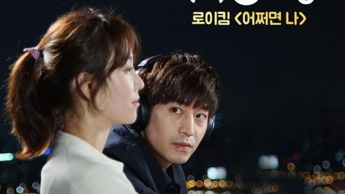 ประวัติ เอริค มุน หรือ พัคโดกยอง Another Oh Hae Young (26)