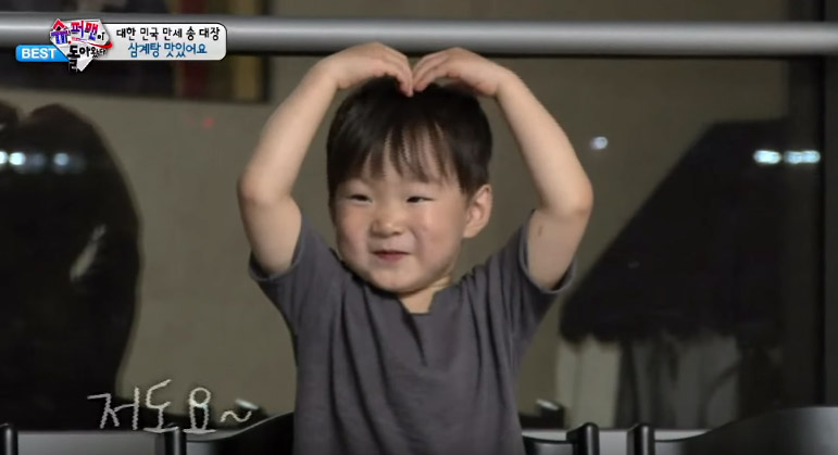 daehan-love