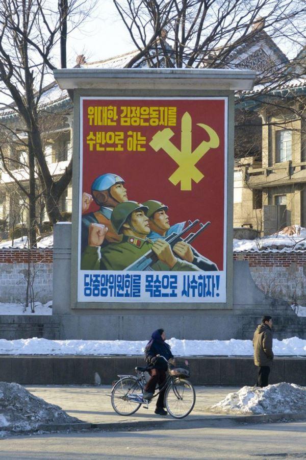 เผยภาพถ่าย! ชีวิตประจำวันของ ชาวเกาหลีเหนือ (10)