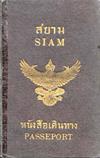 2482 passport siam