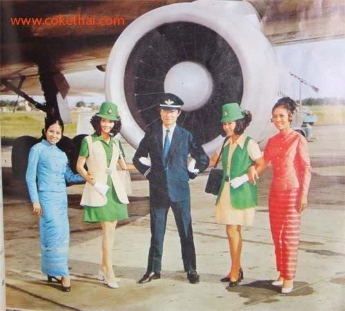 Air Hostess thai (3)