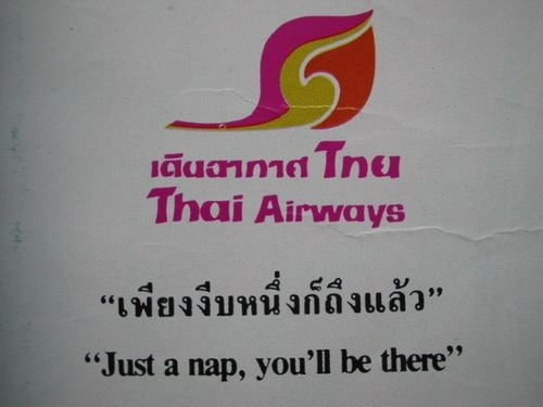 Air Hostess thai (5)