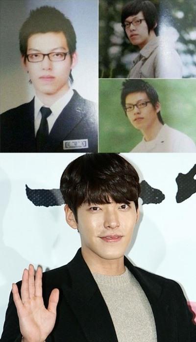 Kim Woo-bin (คิมวูบิน)