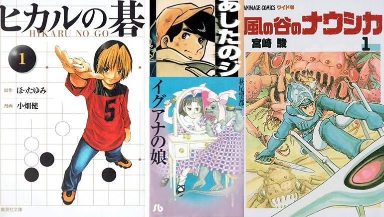 การ์ตูนญี่ปุ่น ญี่ปุ่น หนังสือการ์ตูน