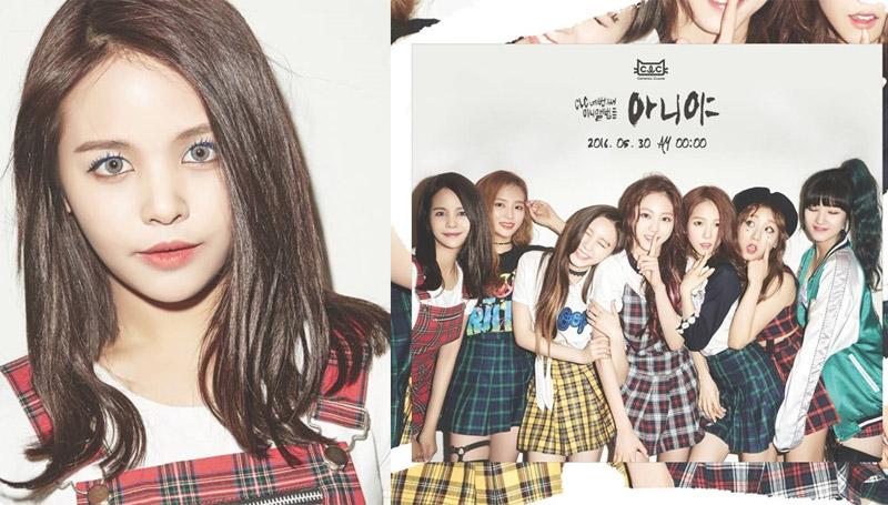 CLC Crystal Clear น้องสร ชลนสร สัจจกุล สาวน่ารัก เกาหลี โกอินเตอร์