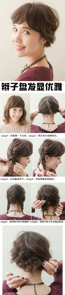 hair-ideas (10)