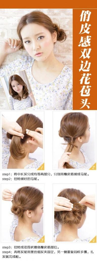 hair-ideas (9)