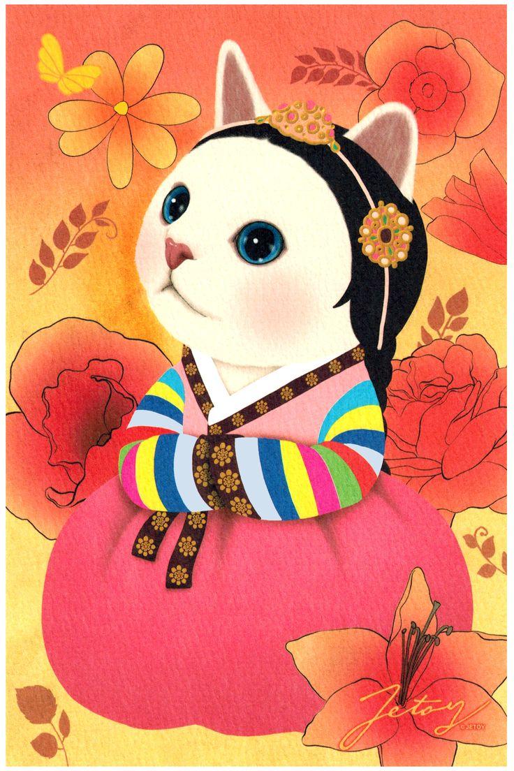 ภาพการ์ตูน แมวน่ารักจาก Jetoy.co.kr