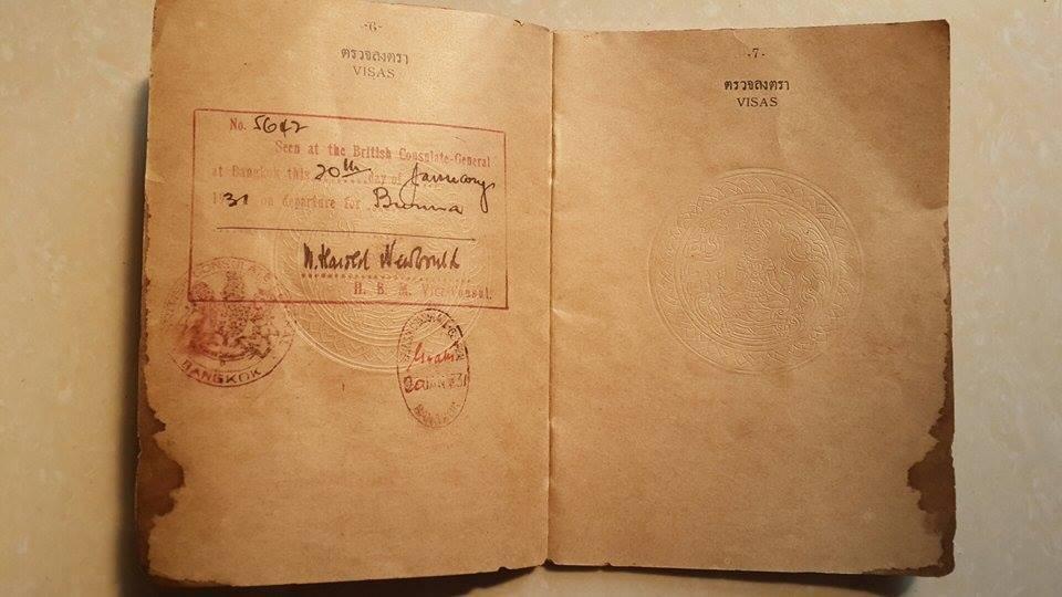 passport siam 2474 (6)
