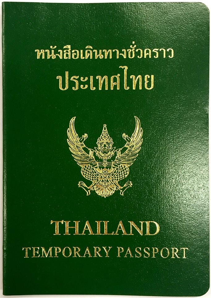 thailand temporary passport