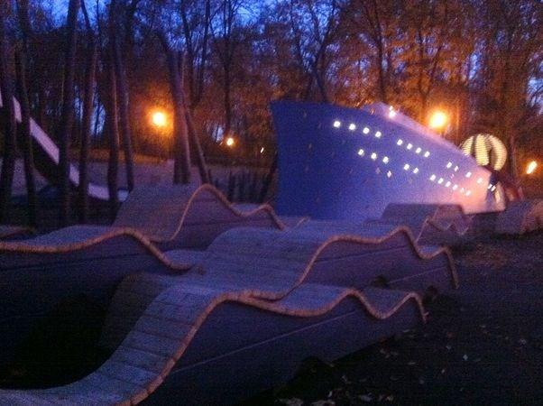 12. Gorky Park (Moscou, Rússia)