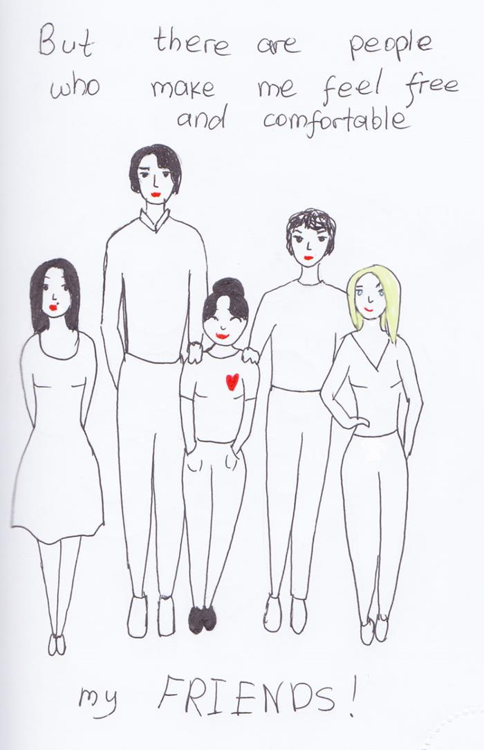 Introvert (15)