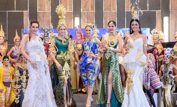 MUT ชุดไทย มิสยูนิเวิร์สไทยแลนด์