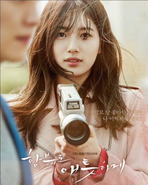 Uncontrollably Fond‬ (20)