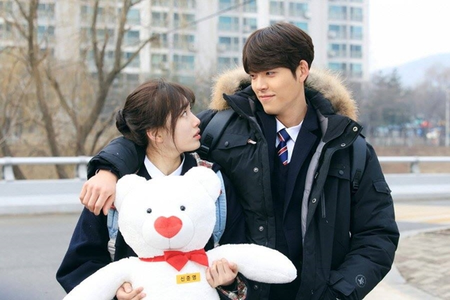 Bae Suzy Kim Woo Bin Uncontrollably Fond ซีรีส์เกาหลี