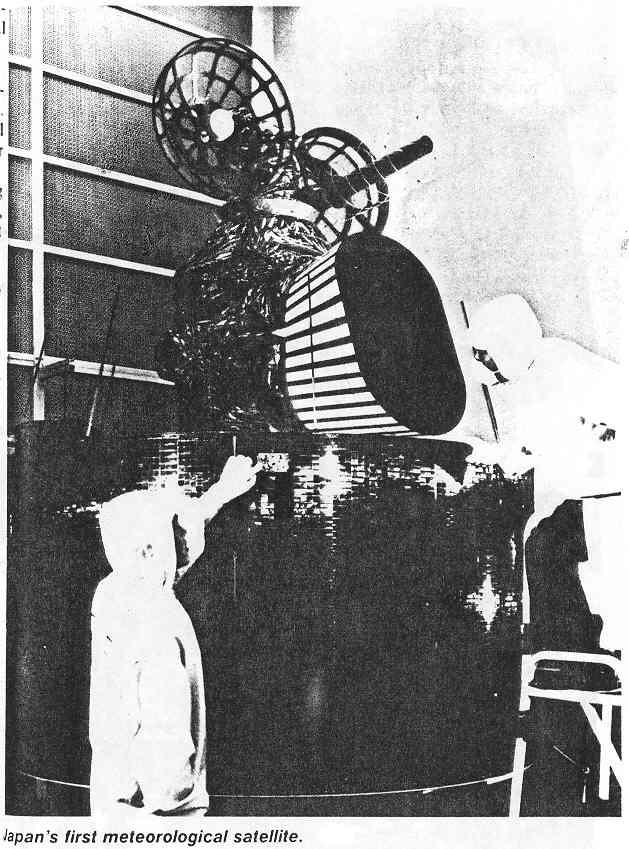 gms-1 (himawari1)3