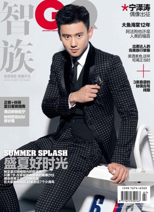Ning Ze Tao (6)