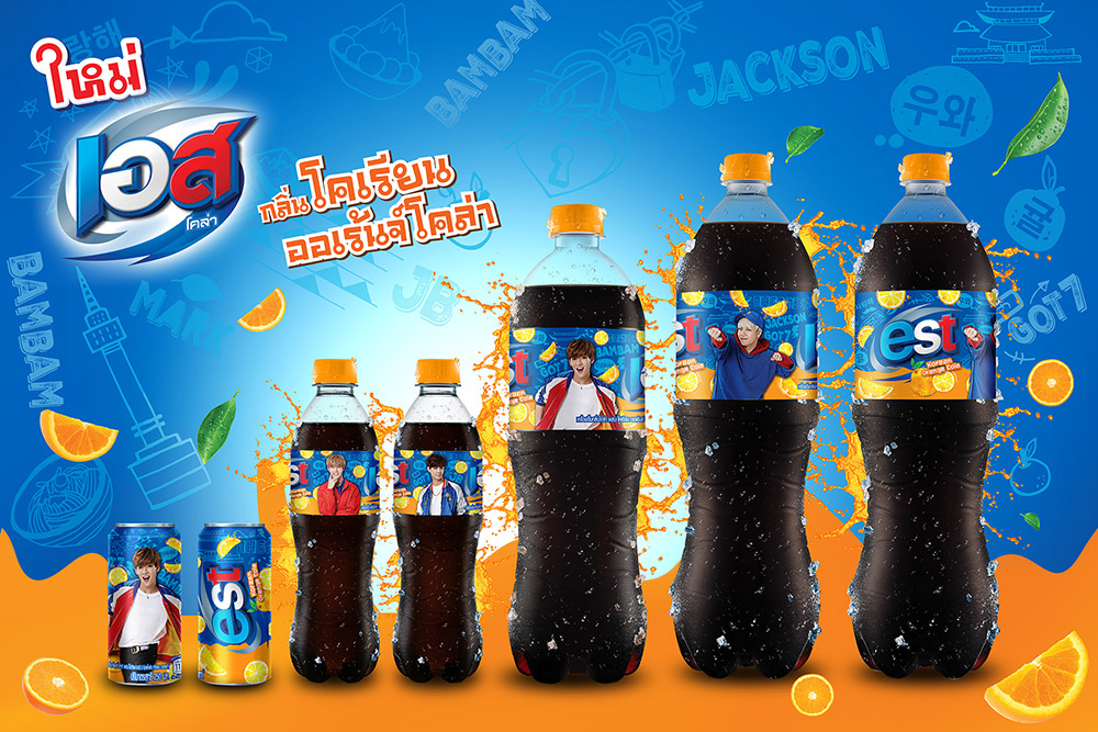 est-Koraen-Orange-Cola_KV-background-with-Logo
