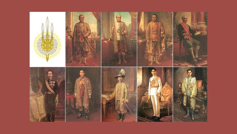 พระมหากษัตริย์ พระมหากษัตริย์ไทย ราชวงศ์จักรี