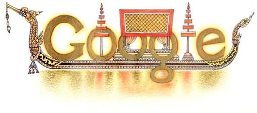 วันแม่ / Doodle 4 Google 2010 - ผู้ชนะจากประเทศไทย