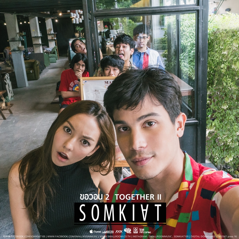 poster-together2