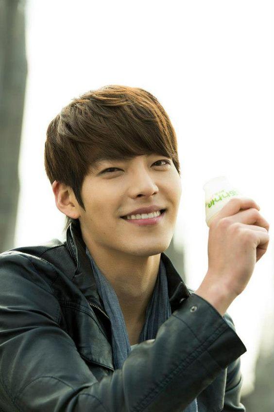 Kim Woo Bin (3)