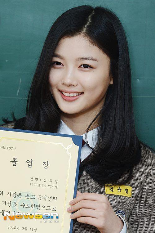 Kim Yoo Jung 29