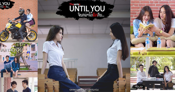 Until-You