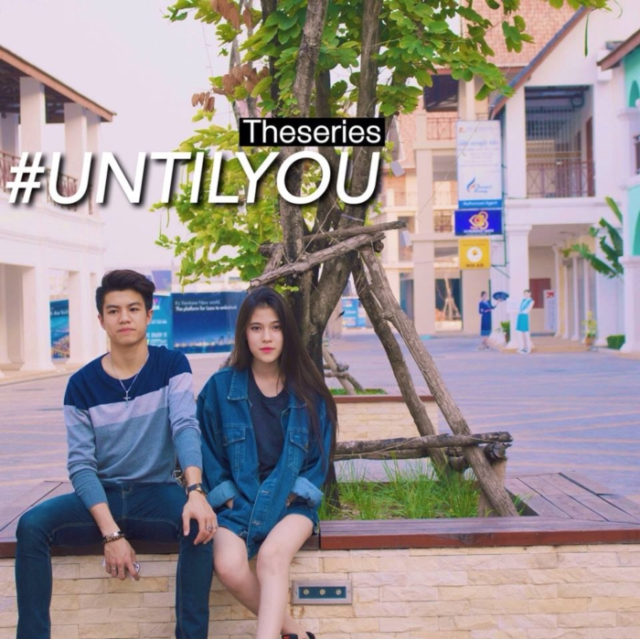 Untilyou The Series (2)