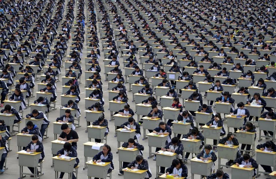 จีน ประชากร