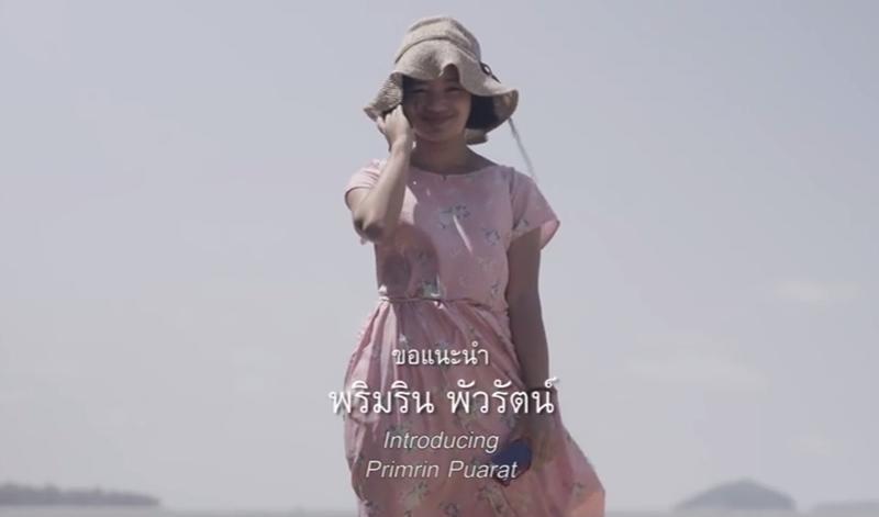 pimrin