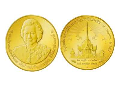 แบบเหรียญที่ระลึก ในพระราชพิธีพระราชทานเพลิงพระศพฯ