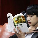 จินยองอ่าน