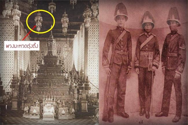 ทหารมหาดเล็ก พระบรมศพ พระมหากษัตริย์ รัชกาลที่ 8 วังหลวง เรื่องเล่าลี้ลับ โบราณราชประเพณี