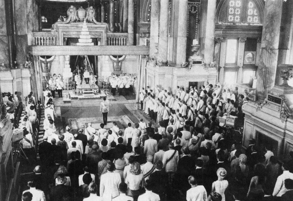 พระราชพิธีสถาปนาเฉลิมพระนามาภิไธย สมเด็จพระบรมโอรสาธิราชฯ สยามมกุฎราชกุมาร