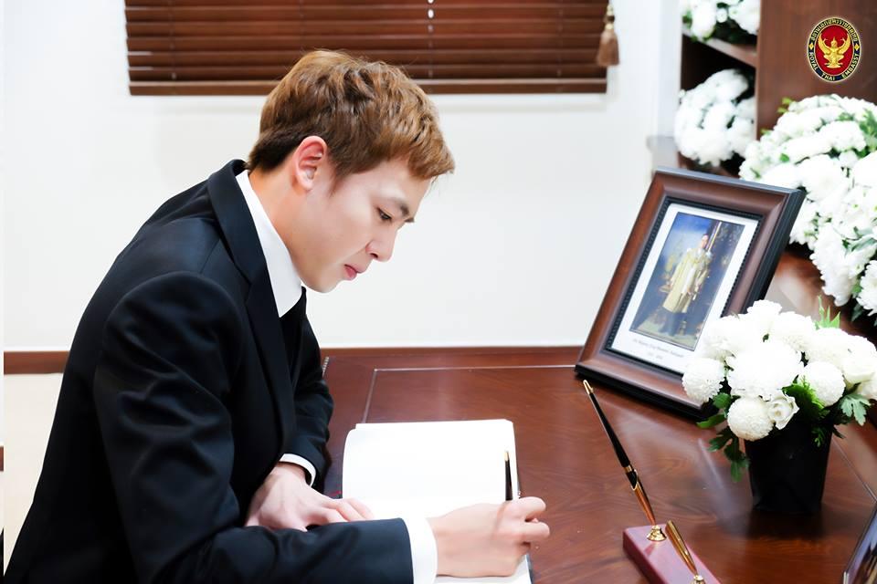 2PM นิชคุณ รัชกาลที่ 9 เกาหลี