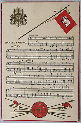 Royal_anthem_of_Siam_in_postcard,_early_20th_century