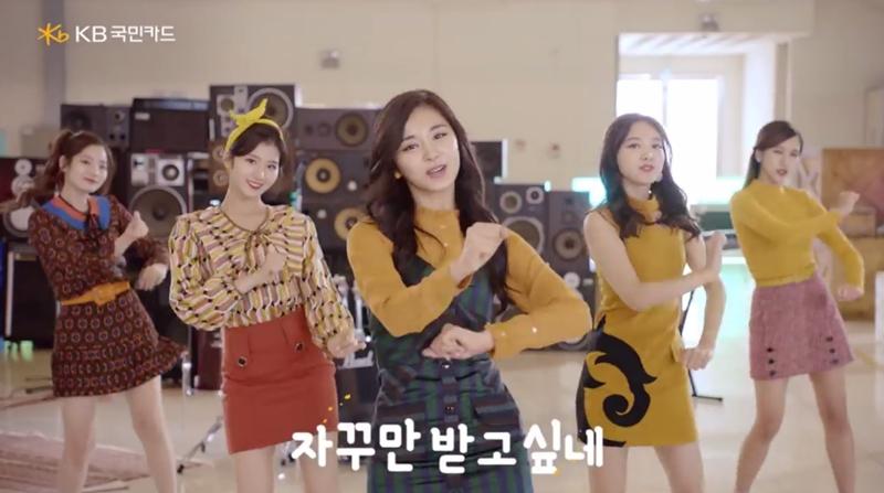 TWICE นักร้องเกาหลี สาวน่ารัก เกาหลี ไอดอลเกาหลี