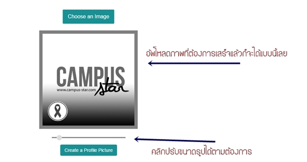 campus-star1 (2)