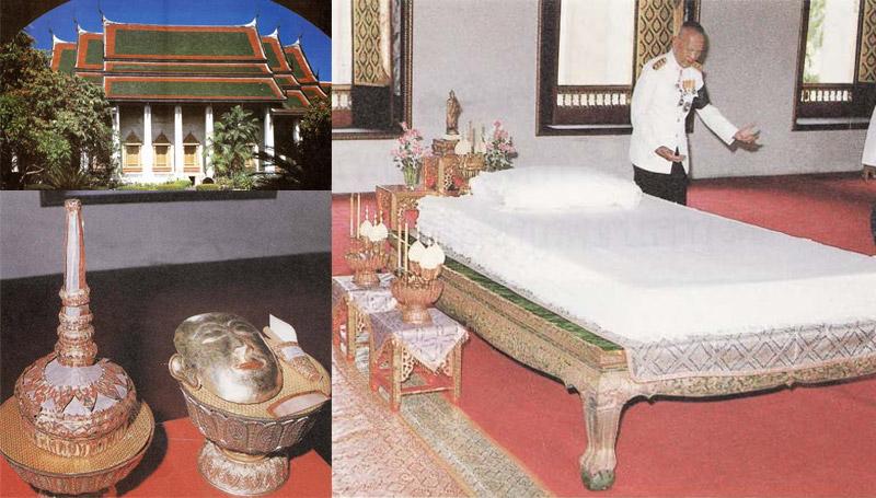 ธรรมเนียม พระที่นั่งดุสิตมหาปราสาท พระที่นั่งพิมานรัตยา พระบรมศพ โบราณราชประเพณี