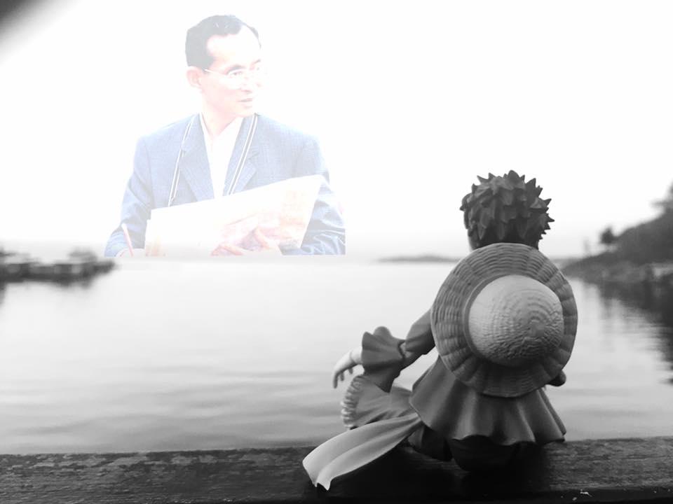 foto by Teera Bank Choiwong