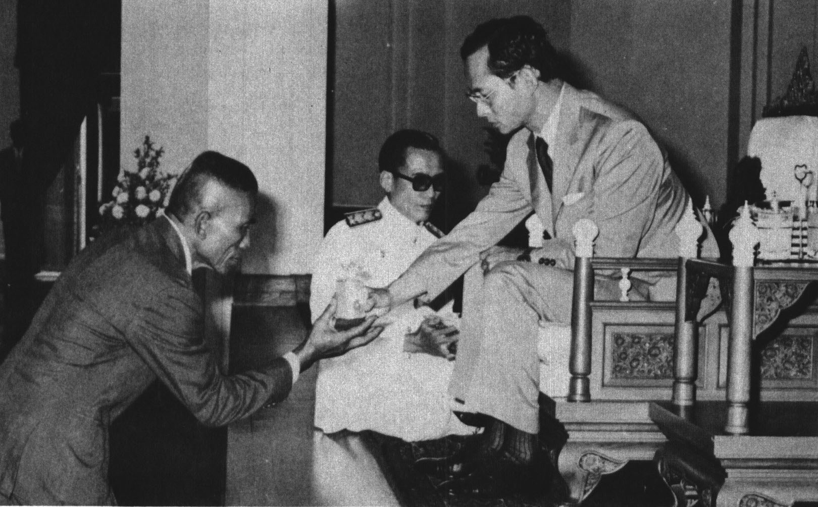 พระมหากษัตริย์ไทย พระราชกรณียกิจ วันนี้ในอดีต ในหลวงรัชกาลที่ 9