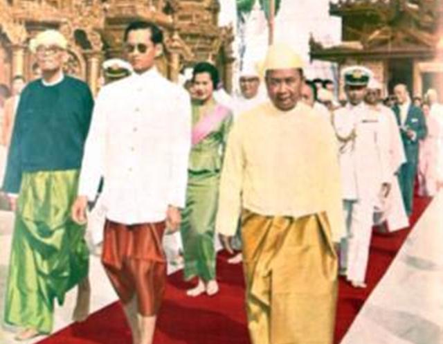 พม่า พระเจ้าอยู่หัว รัชกาลที่ 9 ในหลวงรัชกาลที่ 9