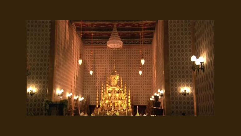 พระมหากษัตริย์ไทย รัชกาลที่ 9 สวดพระอภิธรรม